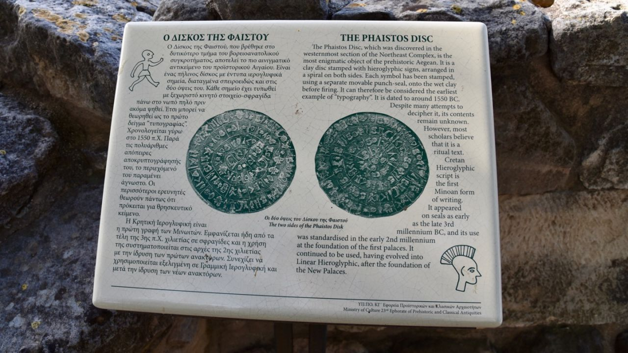 Beschreibung zum Diskos von Phaistos
