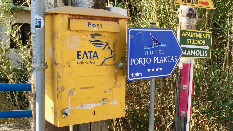 Briefkasten am Straßenrand auf Kreta