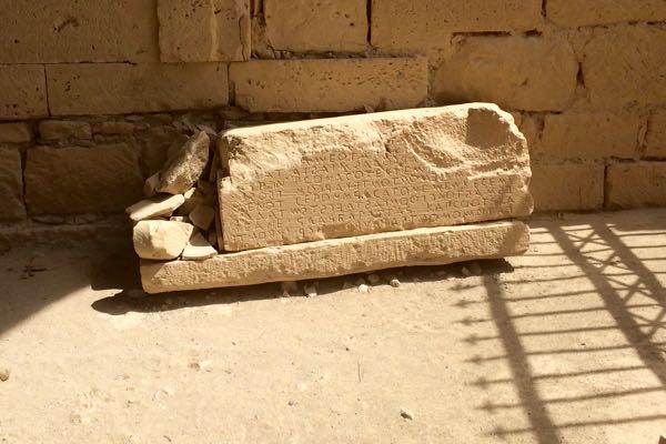 Stein in Gortys mit Schriftzeichen