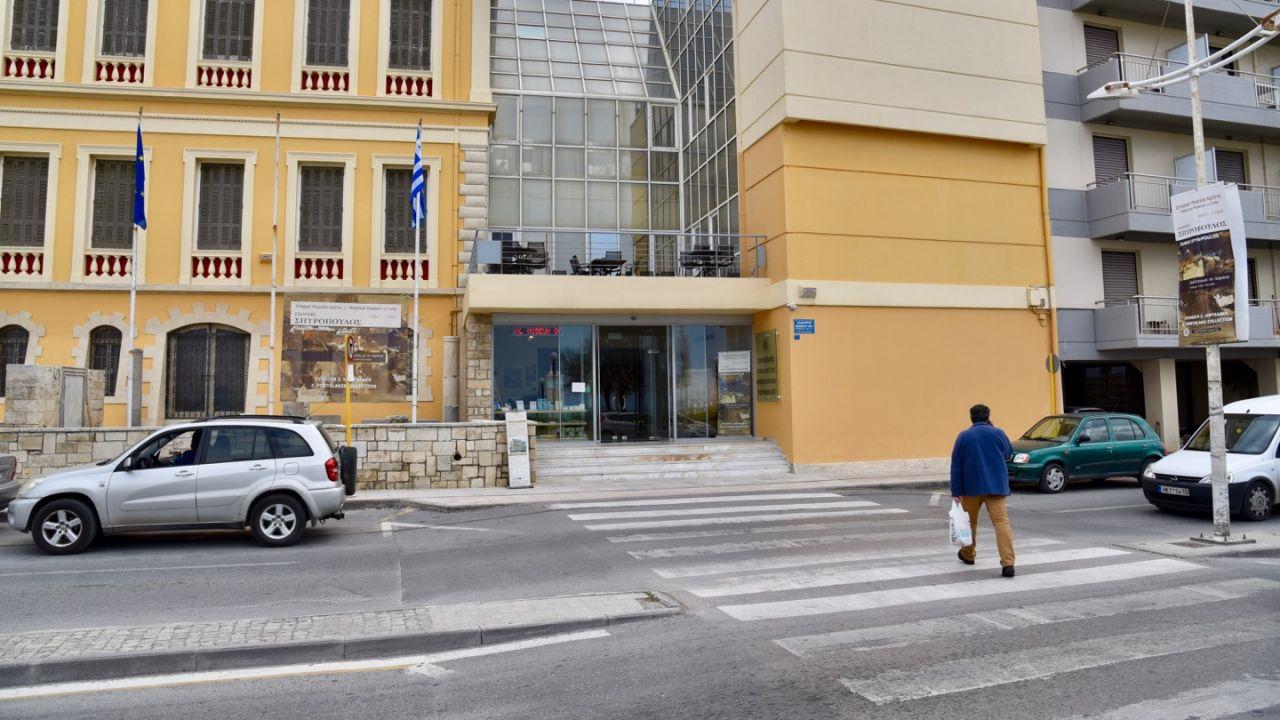 Historisches Museum Heraklion