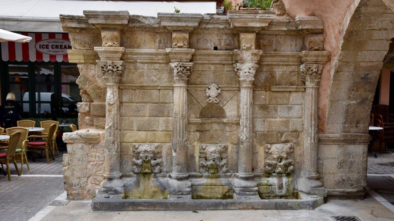 Rimondi Brunnen